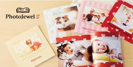 ワークショップ:Photojwel Sかんたんフォトブックを作ろう(キヤノンマーケティングジャパン)